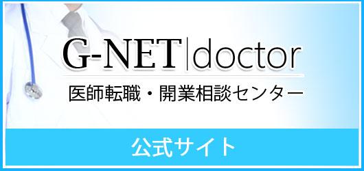 ジーネット株式会社公式サイト