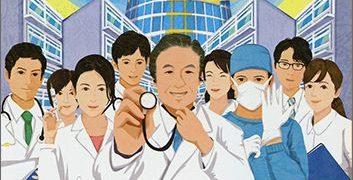 医師転職ブログ