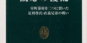 医師紹介会社ブログ