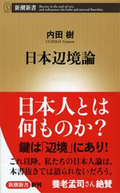 日本医師キャリア