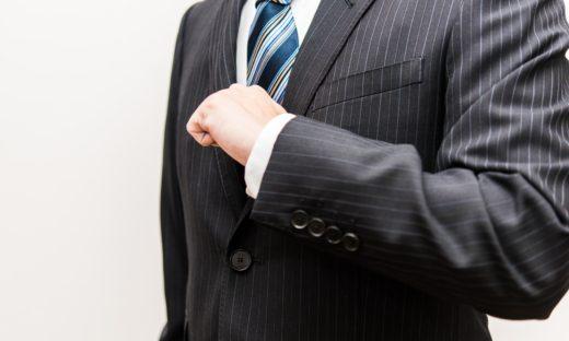 紹介会社やコンサルタントの選び方