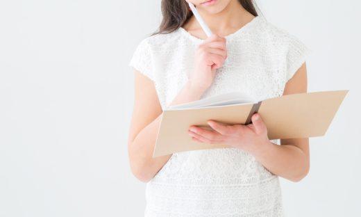 医師紹介会社宣伝広告