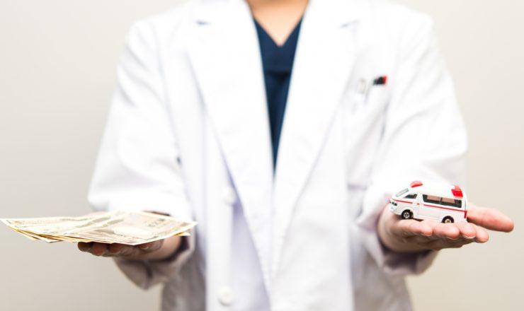 医師 平均年収 生涯年収 年収アップ 年俸アップ 人生設計 将来設計 キャリア設計 キャリア相談 転職相談 開業相談 キャリアプラン 転職エージェント 紹介会社 転職サポート 医師求人 ジーネット株式会社
