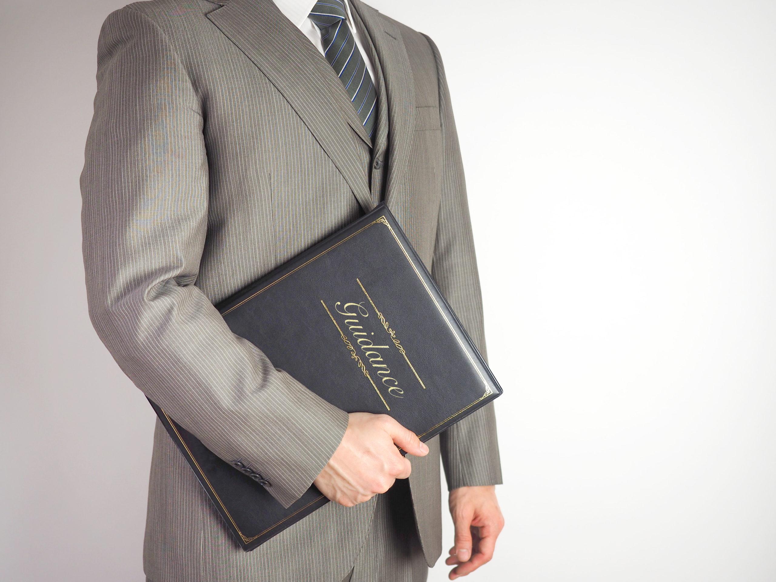 転職・開業、何から始めるの?誰に相談すればいいの?
