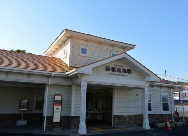 箱根板橋 クリニック開業物件