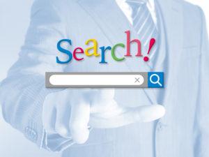 公的機関 医療情報サイト