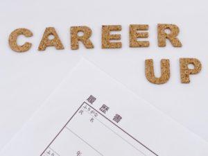 医師キャリアアップ 人生の二大失敗要因