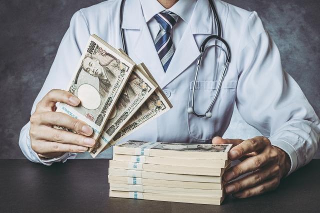 病院 銀行 融資