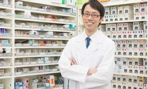 薬剤師と上手に付き合う9箇条 薬剤師転職 医師 看護師 調剤薬局 かかりつけ薬剤師 ジーネット株式会社