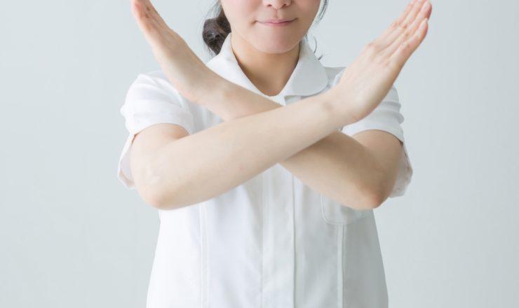日本医師会 医療に満足 日本国民の医療に関する意識 患者満足度調査 ジーネット株式会社