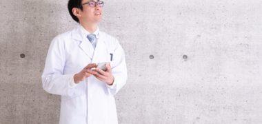 「脱」真面目で新展開を構築する医師のキャリアプラン!