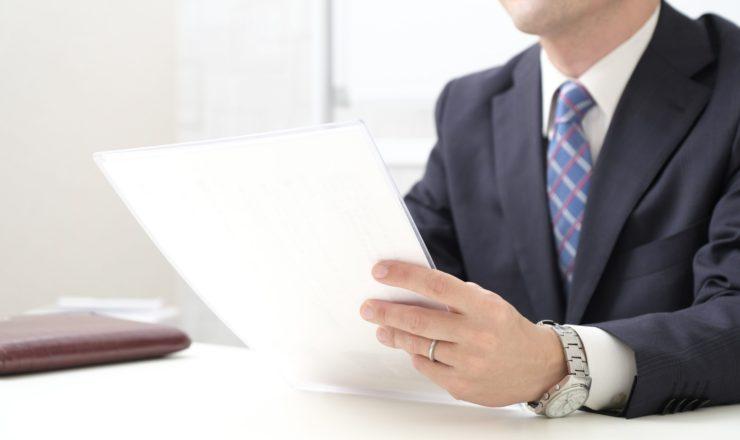 スタッフ採用 スタッフ面接 面接の落とし穴 クリニック採用 医師転職 ジーネット株式会社