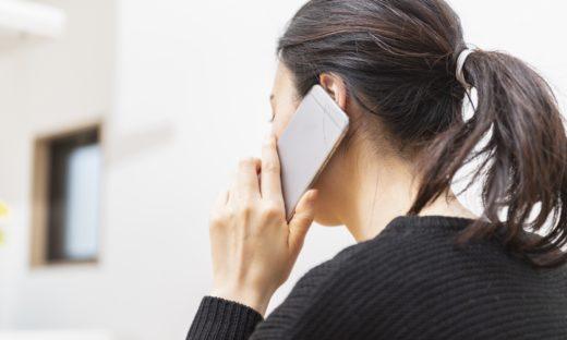 病院での携帯電話使用 電波環境協議会 医療機器 誤作動 携帯電話の電波 ジーネット株式会社