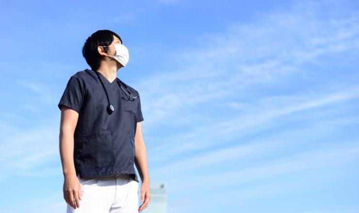 かかりつけ医 大学病院 初診時選定療養費 保険医療機関 紹介状 診療報酬改定 ジーネット株式会社