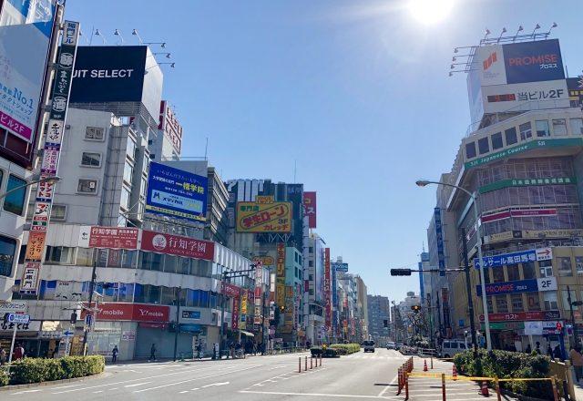 クリニック開業物件 新宿区 高田馬場