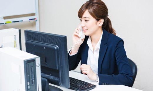 ジーネット株式会社 取扱業務範囲 職業紹介事業 手数料 返戻金制度 新宿 取扱地域 医師
