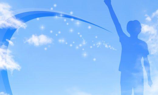 医師キャリア相談 医師転職 不退転の決意 医師人生設計 人生の転機 成功確率 医師紹介会社 医師転職エージェント 医師転職コンサルタント 医師キャリアサポート ジーネット株式会社