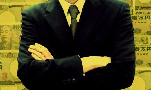 クリニック開業相談 クリニック開業コンサルタント クリニック開業支援 クリニック開業準備 クリニック開業サポート 医院開業 ジーネット株式会社