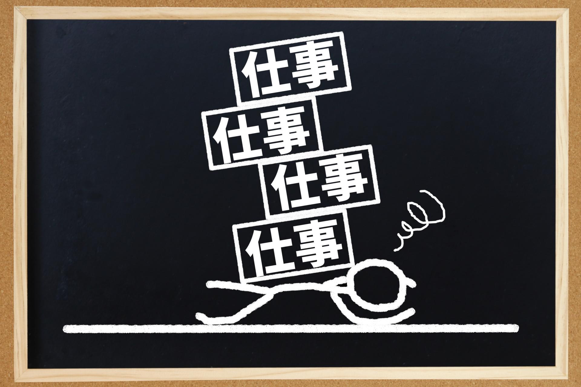 医師人生 時間外労働 新潟市民病院 女性研修医 自殺 過労死 過重労働 家老 精神的苦痛 労災申請 労働基準法 労務管理 若手医師 選択肢 医師転職相談 医師キャリア相談 医師キャリアプラン 医師紹介会社 医師転職エージェント ジーネット株式会社