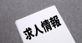 【常勤医師募集!】埼玉県三郷市 介護施設 勤務医 60代70代のベテラン先生大歓迎♪